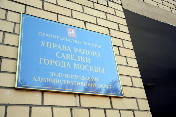 Адвокатские кабинеты москвы